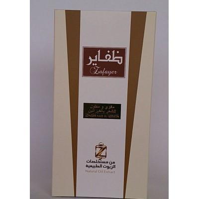 zafayer oil longer hair with keratin