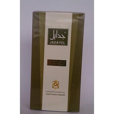 jadayel hair tonic abdul samad al qurashi