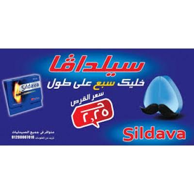 Sildava 100mg 12 tablet (sildenafil 100mg)